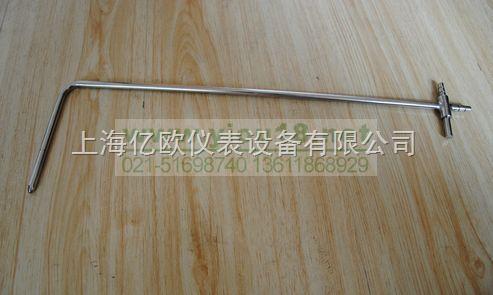 L型不锈钢皮托管|LPT-14-5000|304不锈钢毕托管