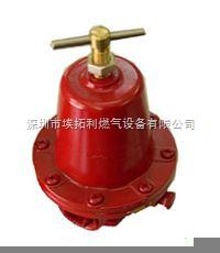 美国REGO1584MN调压器1586MH减压阀燃气调压阀 天然气减压器