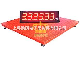 購買50噸地磅選哪家好?上海勤酬生產各類電子衡器