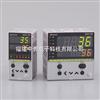 供应日本山武azbil数字调节器SDC15、SDC25、SDC26、SDC35、SDC36