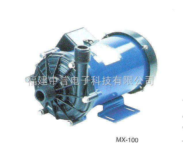 供应易威奇磁力泵MD-100R(M)