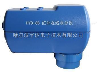 hyd-8b-葵花籽油料水分测定仪