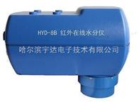 hyd-8b油料水分測定儀廠家報價