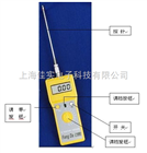 FD-C便携式橡胶水分仪