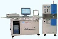 高頻碳硫分析儀,紅外碳硫分析儀,電腦碳硫分析儀