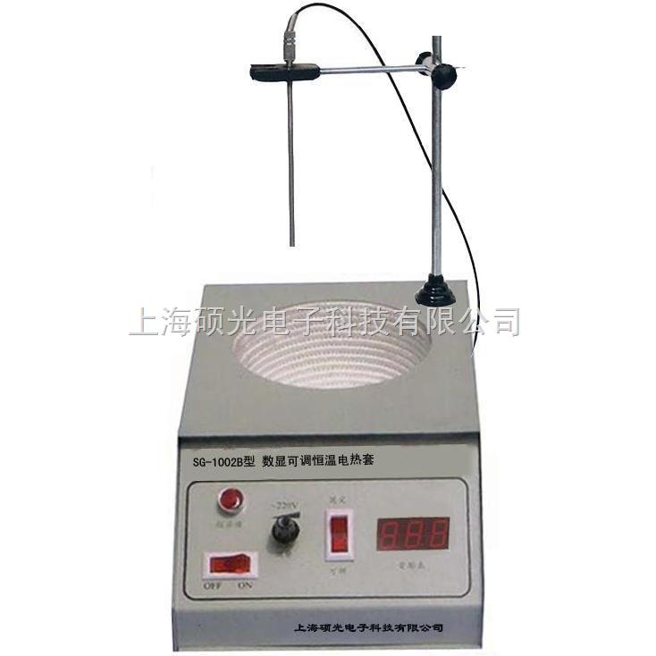 SG-1002系列数显可调恒温电热套