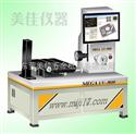 卧式影像测量仪,精密测量仪,影像测量仪