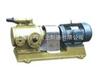 3GBW保溫三螺桿泵