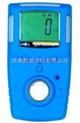 车间环境检测臭氧浓度检测仪,进口传感器,使用寿命长