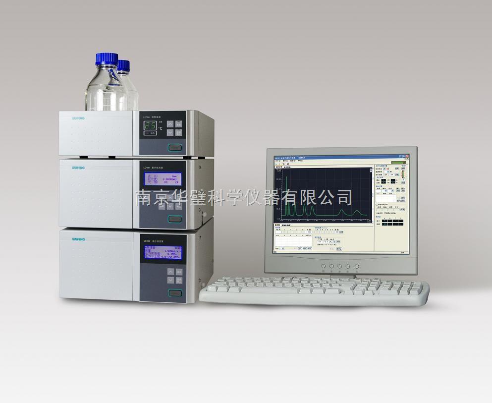 等度液相色谱仪