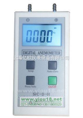 上海SFC-D-01|智能数字微压计|SFC-D-01
