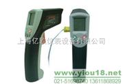 上海ST-642|非接觸紅外線測溫儀|ST-642