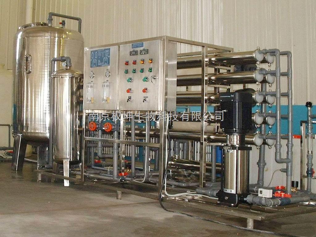 食品行業純化水系統