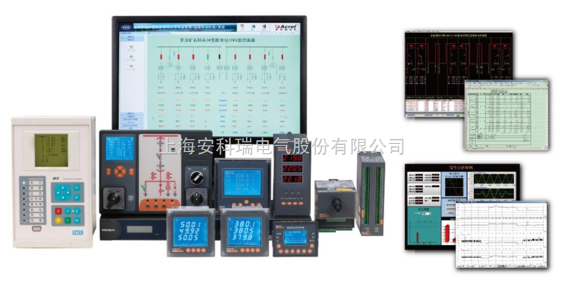智能電網用戶端電力監控系統