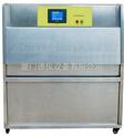 紫外灯老化机,紫外灯耐候老化实验箱