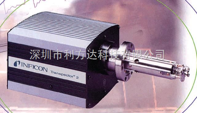 Transpector 2-殘余氣體質譜儀
