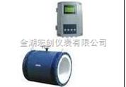 HC-LDE分体式污水流量计