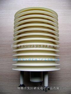 YSDZ-NT01-气象站轻型百叶箱(通风罩)
