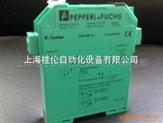 上海特价供应德国安全栅HICTB16-YRS-RN-DIX16S-AK-SP