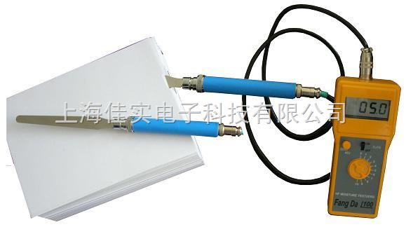 FD-G3 分体剑式纸垛水分仪(便携式)