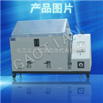 GT-Y-160盐雾试验箱/盐雾箱