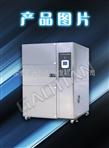 GT-TC-150D深圳高低温冲击试验箱选型