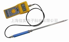 FD-G2準確耐用廢紙快速水分儀測定儀
