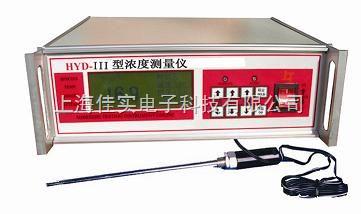 浓度测量仪 化工原料浓度仪 可输出浓度仪