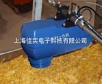 SH-8B制酒行業紅外在線水分測定儀