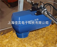 SH-8B啤酒花原料水分儀