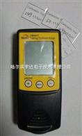 塗層測厚儀/新型儀器儀表|水分測定解決方案