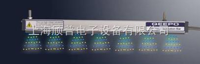 QP-75S-II-QP-75S-II静电消除器