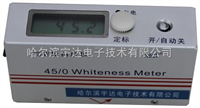 便携式白度检测仪||白度测量仪||白度计