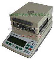 水泥砂快速水分测定仪||加热式型砂水分检测仪||卤素水分仪||红外水分仪