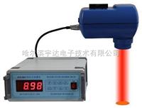 HYD-8B陶瓷粉料在线水分测控仪  型砂非接触式水分测控仪  近红外水分测定仪