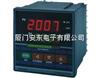 LU-906M智能PID调节仪-PID仪表-温控表-lu-900m温控仪系列