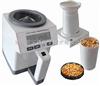便携式粮食烘干法水分测定仪方案