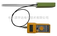 东北冻粮食水分测量仪||便携式水分测定仪||宇达水分仪