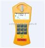 多功能數字輻射檢測儀