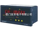 八路巡檢顯示控制儀,巡檢儀,LU-905巡檢儀,溫度測控儀,廈門溫控表廠家