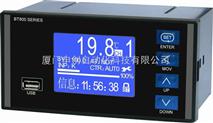 智能多路液晶無紙記錄儀