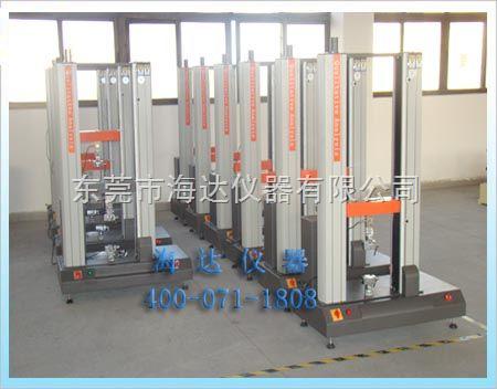 HD-604B-线材拉力试验机-线材拉力试验仪