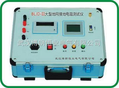 地网接地电阻测量仪
