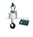 OCS-XZ無線打印吊秤,上海電子吊秤
