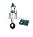 上海50吨直视吊秤,30吨无线电子吊秤