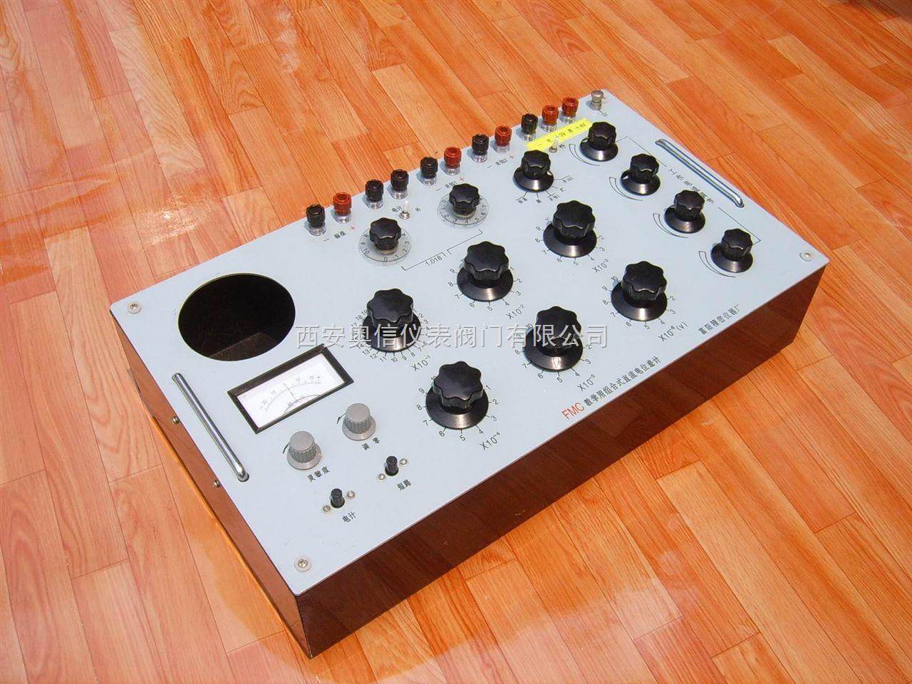 ZX85A直流电阻器ZX74,YYT-2000倾斜式微压计