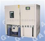GT-TH-SZ-408D温湿度振动试验箱特点