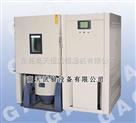 温湿度振动试验箱优势