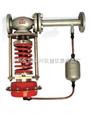 自力式壓力調節閥(蒸汽減壓閥)ZZYP-16B