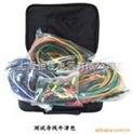 厂家电力测试导线包|电力测试导线包|测试导线包销售|强佳电气直销测试导线包